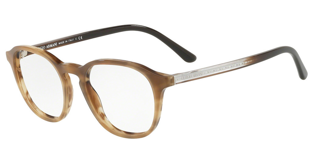 Giorgio Armani   AR7144 5617 STRIPED BROWN
