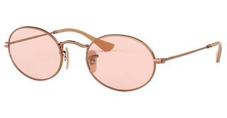 Ray-Ban RB3547N 91310X EVOLVE LIGHT PINKCOPPER